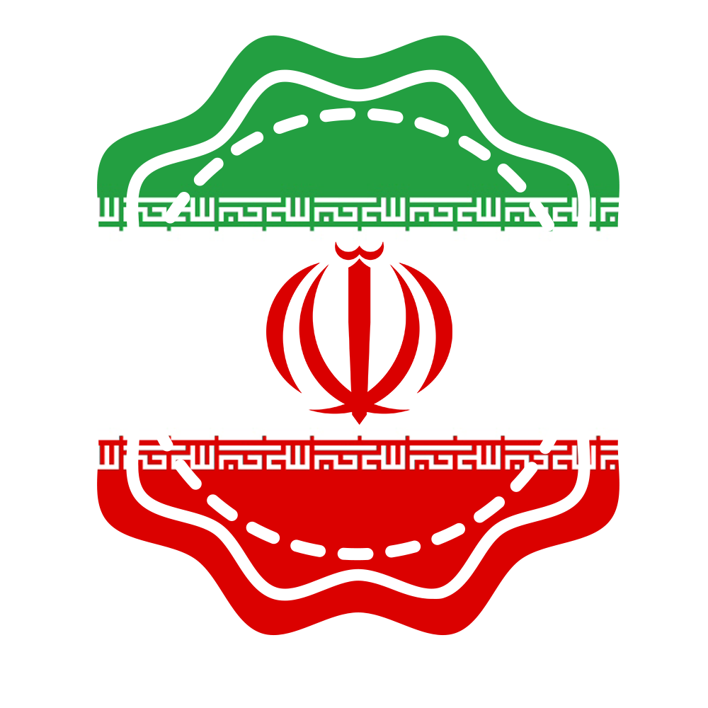 logo iran made